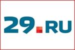 Выиграй велосипед от сайта 29.ru