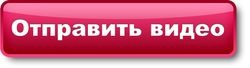 «Видеоохота»: «Ситроен» проскочил на «красный» и получил удар от МАЗа
