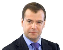 Медведев будет отчитываться на сайте YouTube