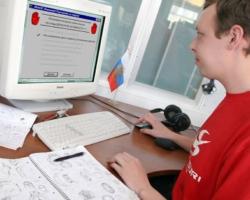 IT-вирусология: от чего и как защищать свой ПК?