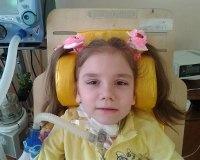Алиса Петунина едет на лечение в Австрию