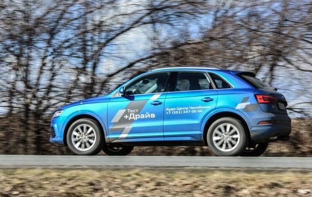 Обновленный Audi Q3. Исполнительный механизм