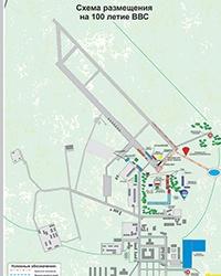 Карта поможет челябинцам добраться на праздник 100-летия ВВС