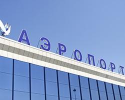 Гаттаров просит прокуратуру разобраться с задержкой авиарейсов в День ВВС
