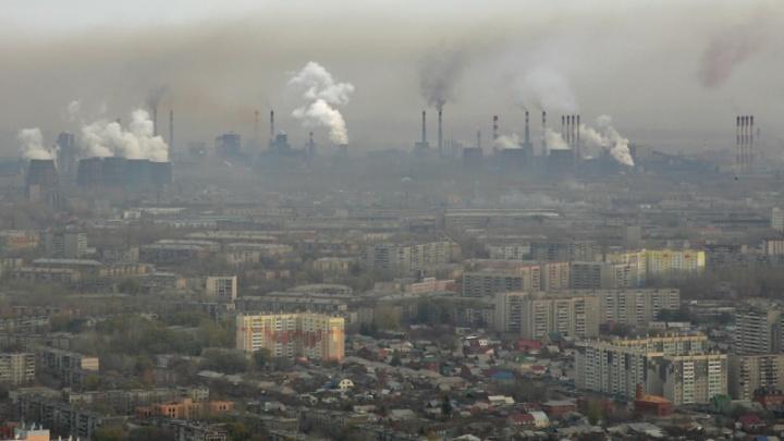 Экологи опустили Челябинск