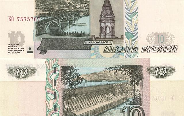 Пошли в народ: памятники, церкви и мосты на банкнотах