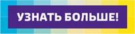 Альберт Гаун завоевал бронзу чемпионата мира по тхэквондо в Челябинске