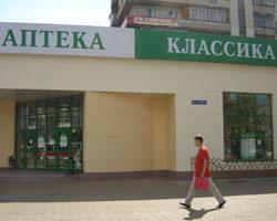 В центре Челябинска грабитель, ворвавшийся в аптеку, застрелил посетителя