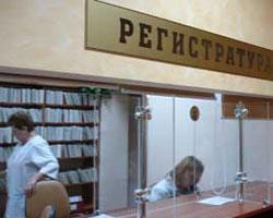 Поликлиники Челябинска будут работать по спецграфикам