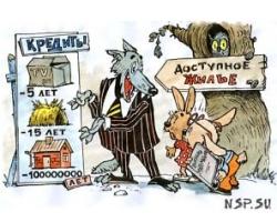 Кризис заставил правительство признать свою некомпетентность
