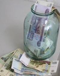 Деньги убежали из ПИФов во вклады