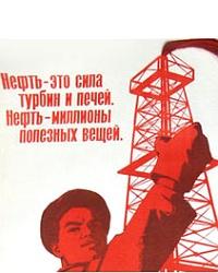Строим свой прогноз, отправная точка – нефть