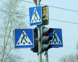 В Уфе лихач протаранил пешеходный переход