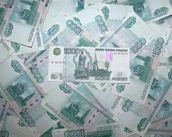 Буратино с фальшивыми деньгами