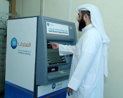 Объединиться в исламский банк