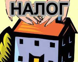 Башкирию «наградили» налогом на жилье