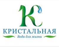 «Кристальная» открыла новый обменный пункт!