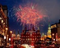 Встречайте День России в Москве с гостиницами «Максима Хотелс»