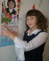 В Башкирии пропала девятилетняя девочка