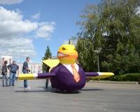 Уфимцы полетят на утке в Москву