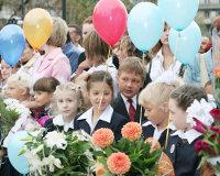 Россия празднует День знаний