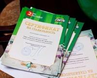 Жители Башкирии могут два года жить без забот