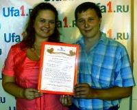 Сайт Ufa1.ru подвел итоги онлайн-голосования «Свадьбы года»