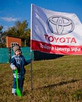 Сотрудники «Тойота центр Уфа» озеленяют город