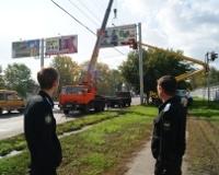 В Уфе начали демонтировать рекламные щиты