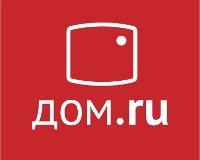 «Дом.ru» приготовил подарки на Новый год
