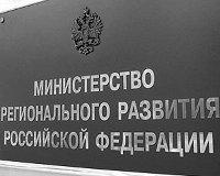 Правительство пообещало решить проблемы чернобыльцев из Башкирии