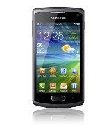 МТС предлагает эксклюзивные новинки Samsung с безлимитным Интернетом