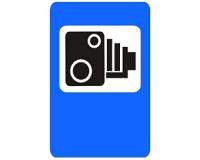Госавтоинспекция выбирает знак для фото- видеофиксации