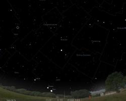 Уфимцы смогут частично наблюдать затмение Венеры