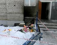 Следователи: очаг огня в квартире Шляковых был у самого выхода