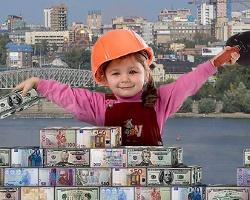 Кредитная «оттепель» для МСБ
