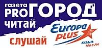 «Pro город» и «Европа Плюс» дарят радары-детекторы