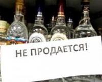 В Татарстане запретили продавать любой алкоголь с 22:00 до 10:00