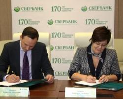 Сбербанк и ПФР перешли на новый этап сотрудничества