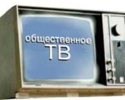 ТВ-канал без рекламы: утопия или перспектива?