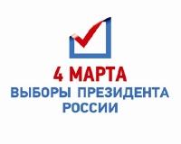 Предварительные итоги президентских и местных выборов с сайта ЦИК