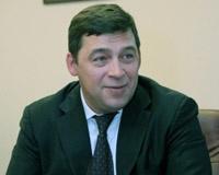 В УрФО назначен новый полпред президента