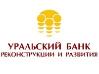 УБРиР простимулирует застройщиков