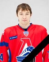 Хоккеисты МХЛ выйдут на первый матч сезона с траурными повязками