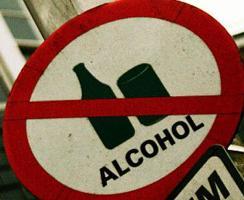 Алкогольная тревога