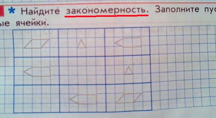 Попробуй решить задачку первоклашки