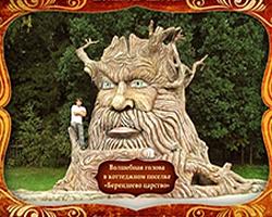 В Ростове может появиться сказочный парк