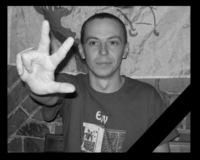 Погиб легенда фанатского движения