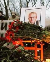 Приговор по делу Сычева пересмотрят 29 февраля
