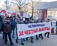 Челябинцы устроили несанкционированное шествие в центре города